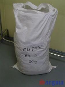 Летний сток Nutty